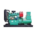 37.5Kva 30Kw durable high power diesel generator