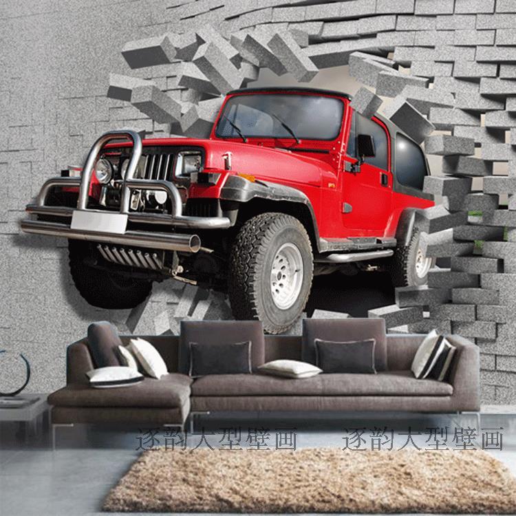 3d Car Backgrounds Promotion-Shop For Promotional 3d Car