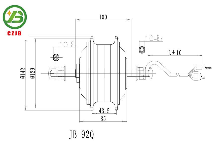 JB-92Q electric dc brushless hub motor bike parts 24v 250w