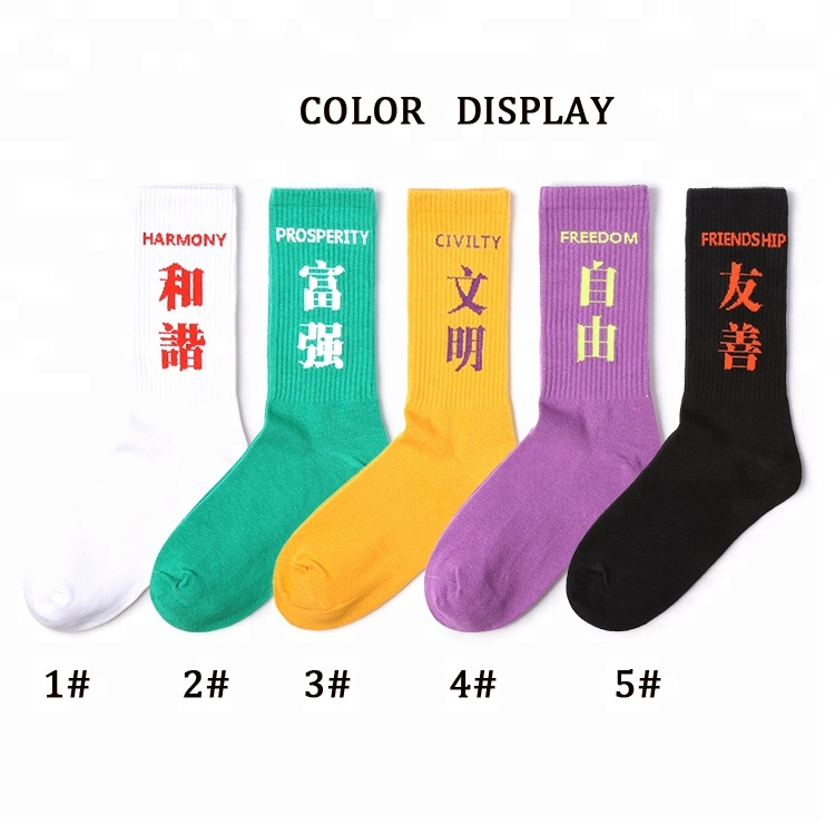 Wholesale custom low MOQ knitted cotton fashion plain solid color ladies girls scrunch slouch socks for women