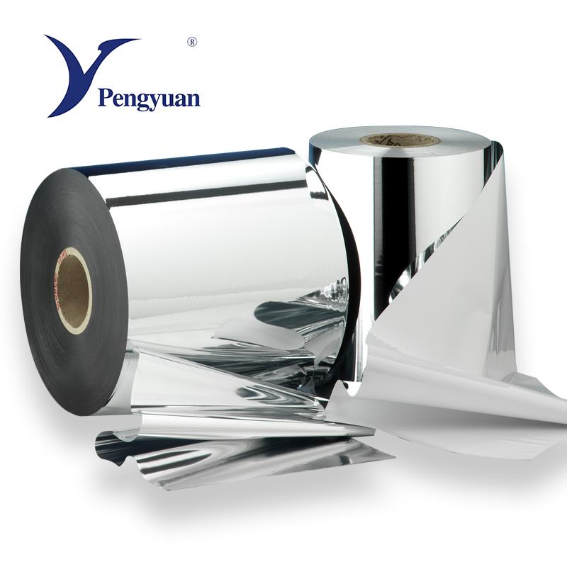 Металлизированная ПЭТ пленка для гибкой печати