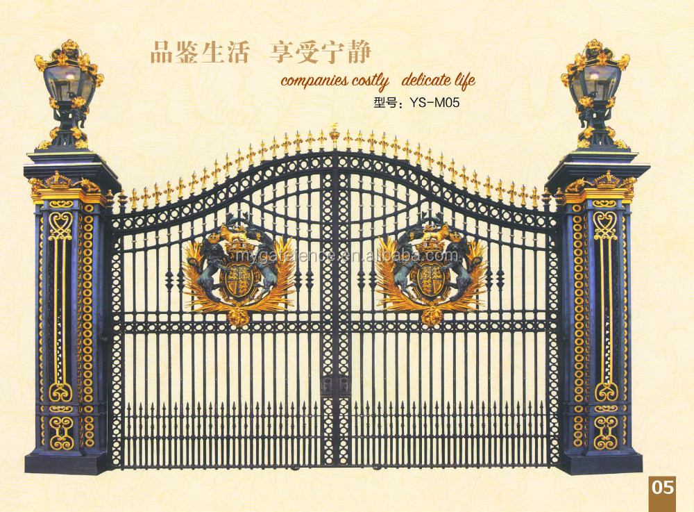 Sri Lankan Steel Gate Design Main Gate Design Home Yard Main Entrance Gate Designs View Sri Lankan Steel Gate Design Yishujia Product Details From Shijiazhuang Yishu Metal Products Co Ltd On Alibaba Com
