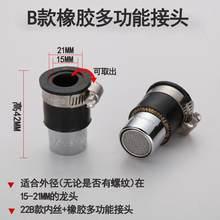 Кран Носик раковина кухонный кран барботер фильтр наконечник водосберегающий/барботер spillway сопло аксессуары(Китай)