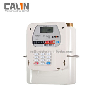 STS Keypad Diaphragm Natural Gas Meter G4 with AMR System