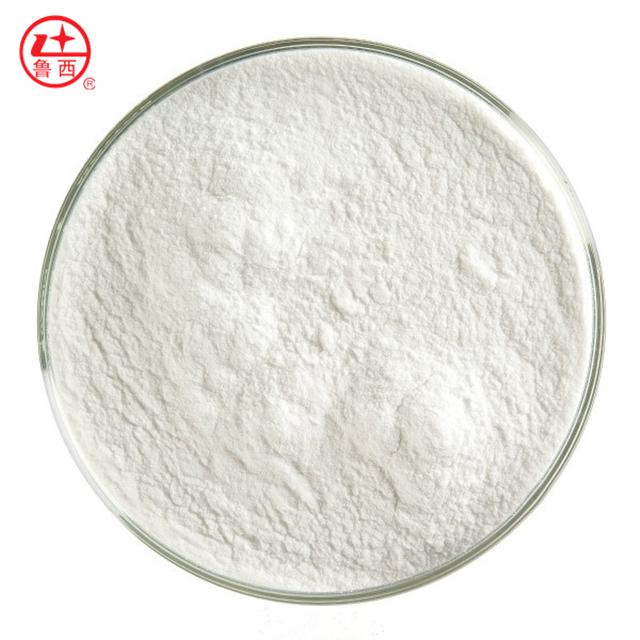 Cyromazine Soluble Powder 50%