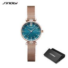 Женские часы SINOBI, модные дизайнерские кварцевые часы Geneva с бриллиантами золотого цвета, подарки для женщин(Китай)