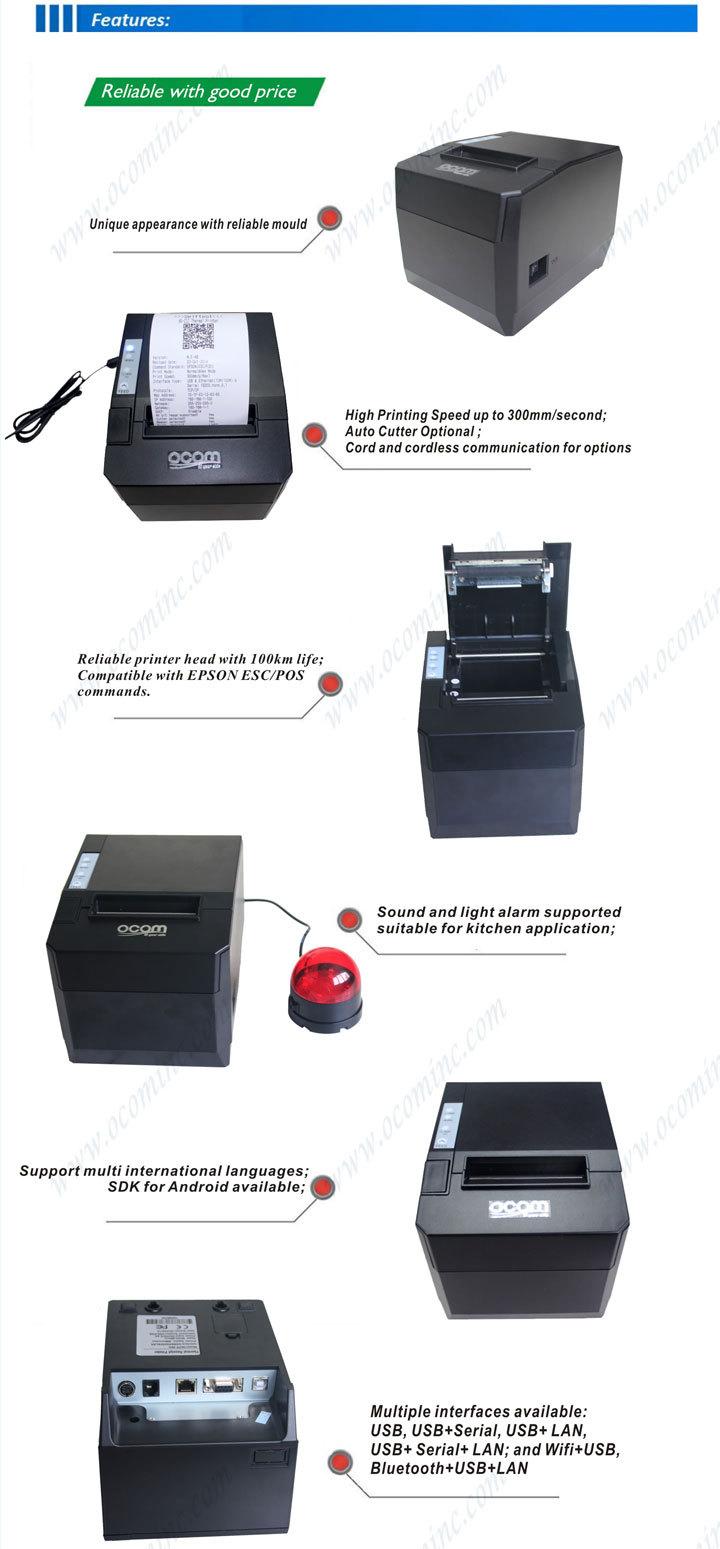 OCPP-88A 80mm Thermal Printer Line Printing, POS Receipt