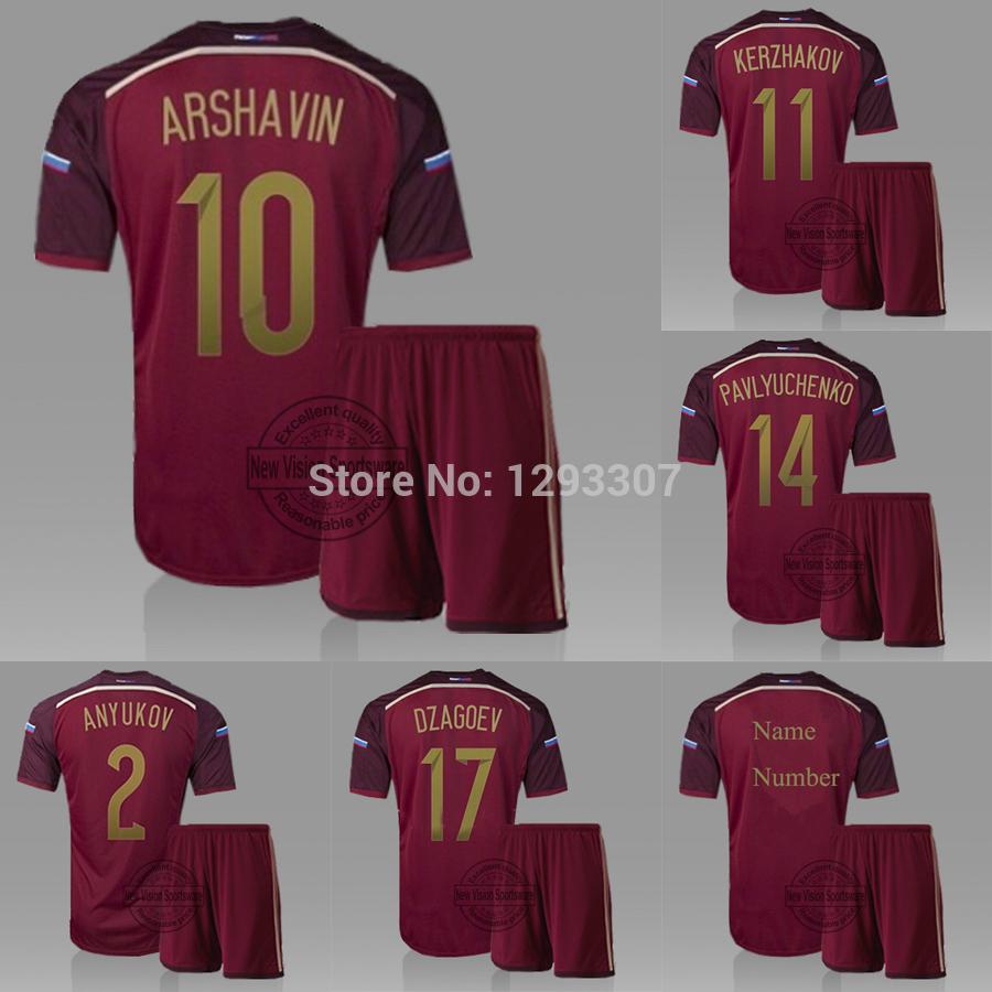 newest cb152 7545a 2014 world cup russia 17 dzagoev home soccer shirt kit