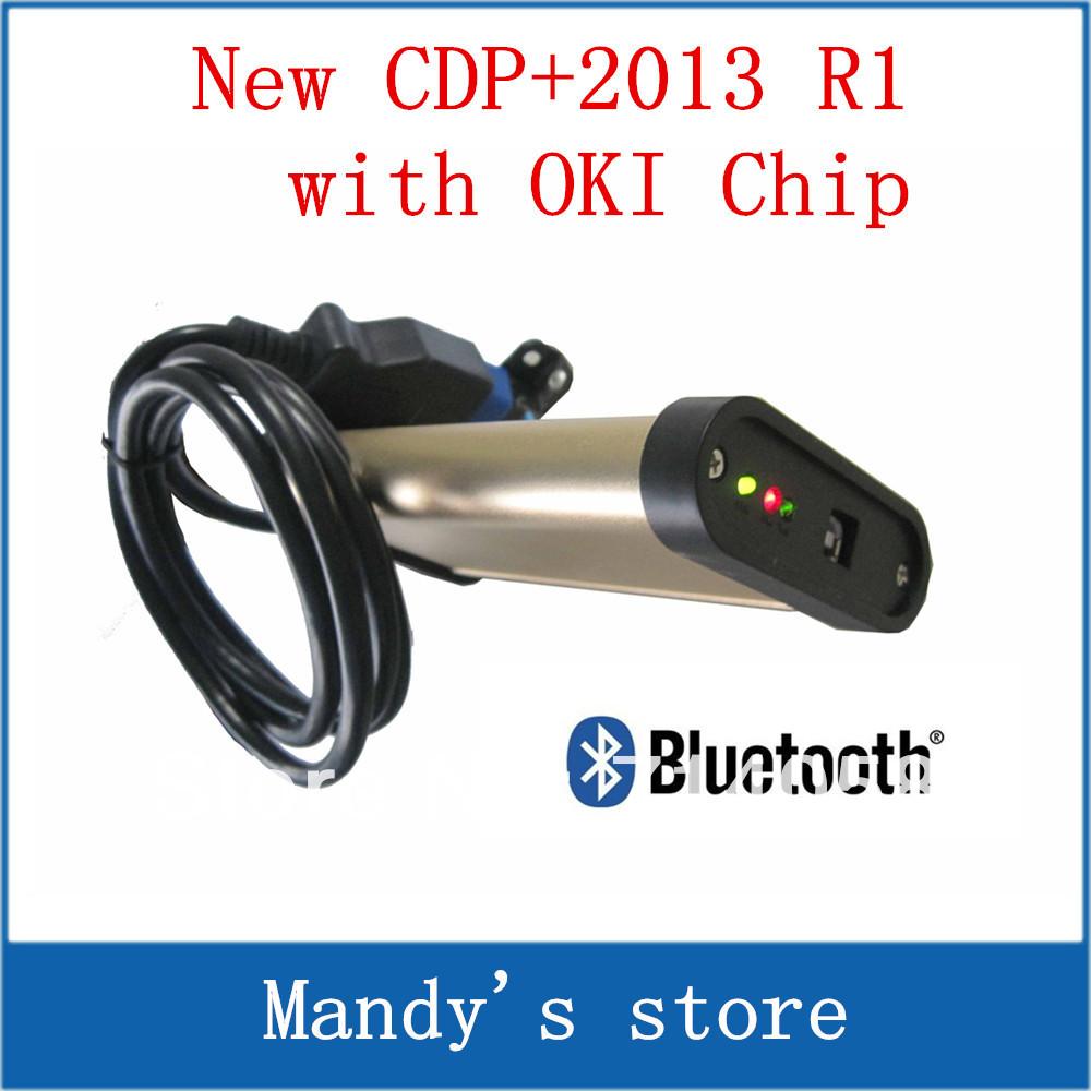 2013.01 версия + кейген TCS CDP OKI ( M6636B OKI чипа ) + bluetooth функции для TCS сканер PRO большой с
