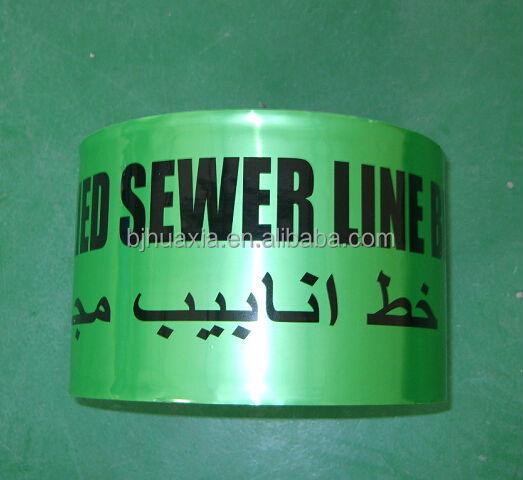 Подземный детектор огнестойкая алюминиевая фольга предупреждающая лента горячая Распродажа на taobao Бесплатные Образцы Экспресс