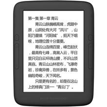 Ebook Boyue T62 electronic book e ink capacitive touch screen e-book reader built in backlight front light Android WIFI E-Reader