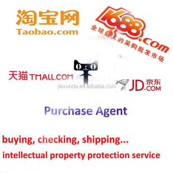 Taobao agent Shipping Trading service buying agent paypal buy from taobao Tmall 1688 JD China online store