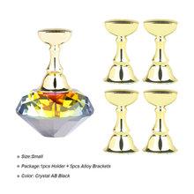 1 Набор, подставка для накладных ногтей с кристаллами, магнитный сплав, для практики наращивания ногтей, аксессуары для маникюра TR741(Китай)