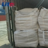 /product-detail/chamotte-based-high-density-castable-cement-refractory-cement-60523026252.html