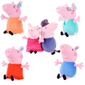 Genuine 46CM 18inch Big Size Peppa Pig family Plush Toys Early Childhood Educational Toys For Children