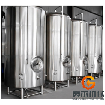 How we buy beer Brewery machine professional brewing equipment pictures