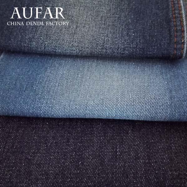 Купить джинсовую ткань для рубашки купить водонепроницаемую ткань в перми