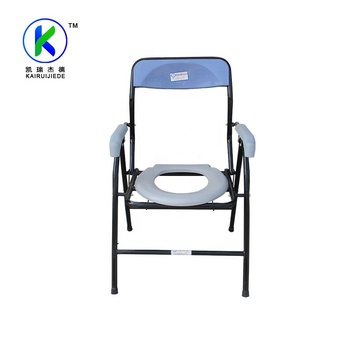 Hot sale bedside commode seat chair Economical Portable Bathroom Toilet Chair