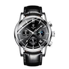 2019 Топ бренд класса люкс нержавеющая сталь Спортивный Хронограф Мужские наручные кварцевые часы браслет мужские часы Relogio Masculino(Китай)