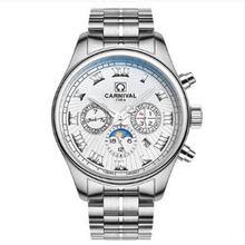 Карнавальные мужские военные механические часы moon phase, популярные спортивные Брендовые Часы, полностью стальные водонепроницаемые Роскошн...(Китай)