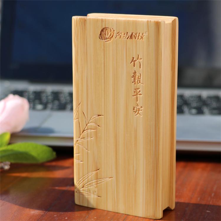 Заводской поставщик, внешний аккумулятор на 10000 мАч, внешний аккумулятор для мобильных телефонов, оптовая продажа, бамбуковый внешний аккумулятор