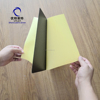 /product-detail/free-sample-black-self-adhesive-foam-pvc-sheet-for-photo-album-60817714934.html