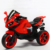 12V Electric Kids Motorcycles For Kids Plastic Bicycle Wheel