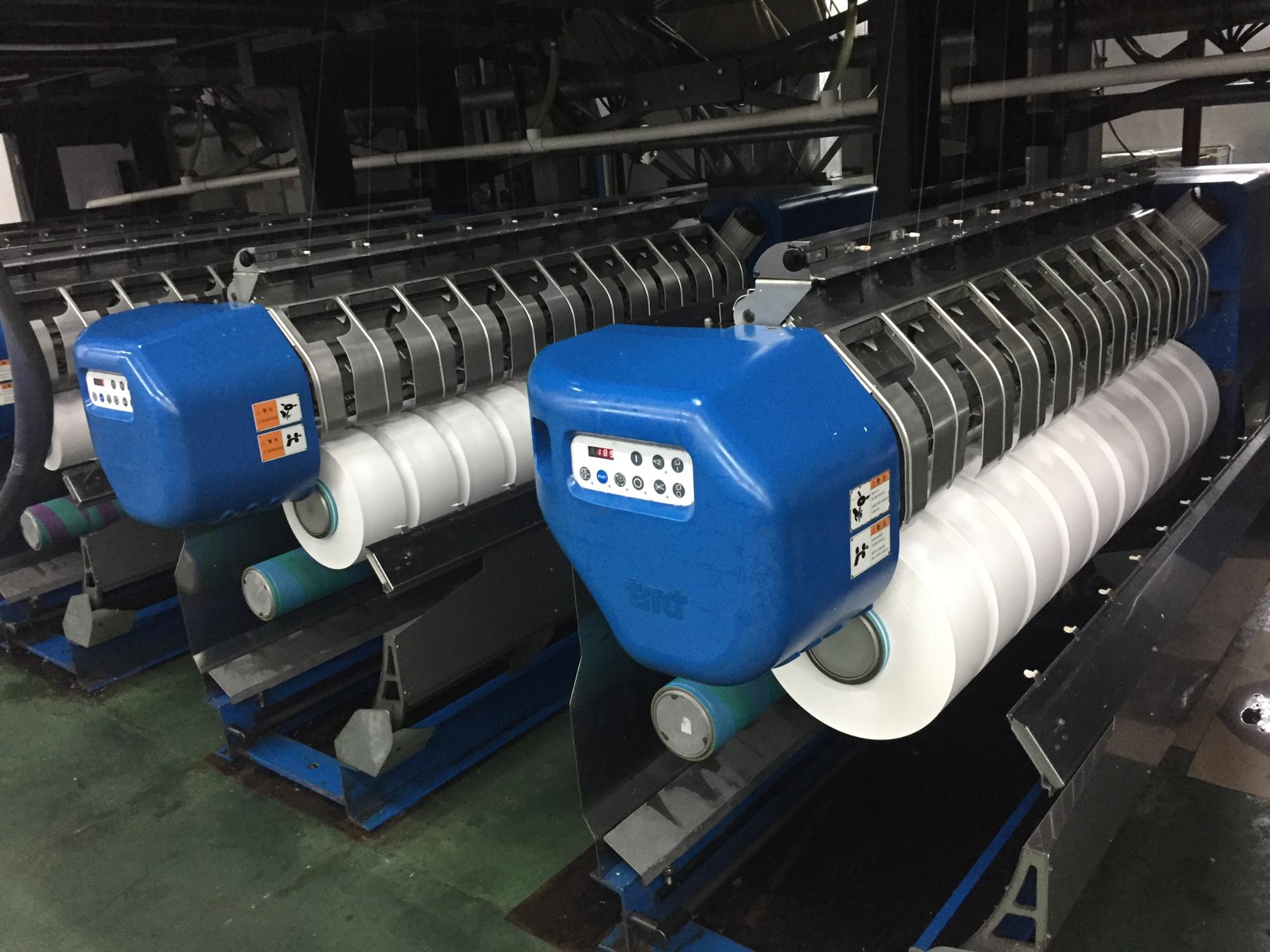 nylon 6 fdy 20D/24F FD stock yarn off grade