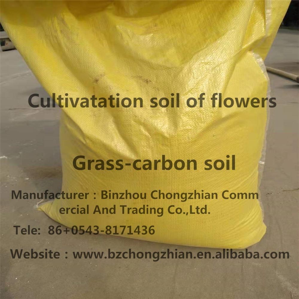 Грунт для прямого культивирования растений, цветы и трава-углеродная почва akadama bonsai