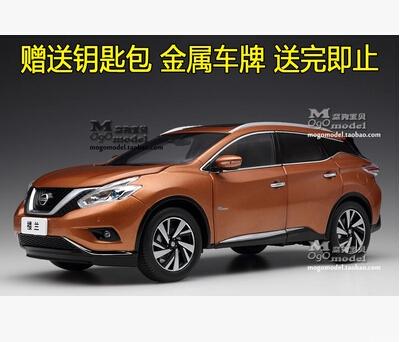 Nissan Murano 2011ligh Chinese Goods Catalog