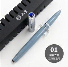 Модель крыльев Sung 601, перьевая ручка, стальная крышка, вакуумные двойные бусины, ручка для чернил, канцелярские принадлежности для офиса шко...(Китай)
