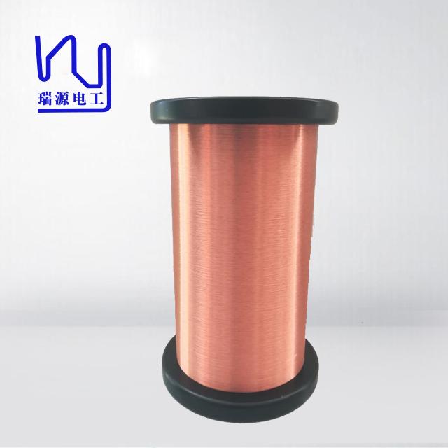 AWG 48 0.031 ultra fine enamelled winding wire