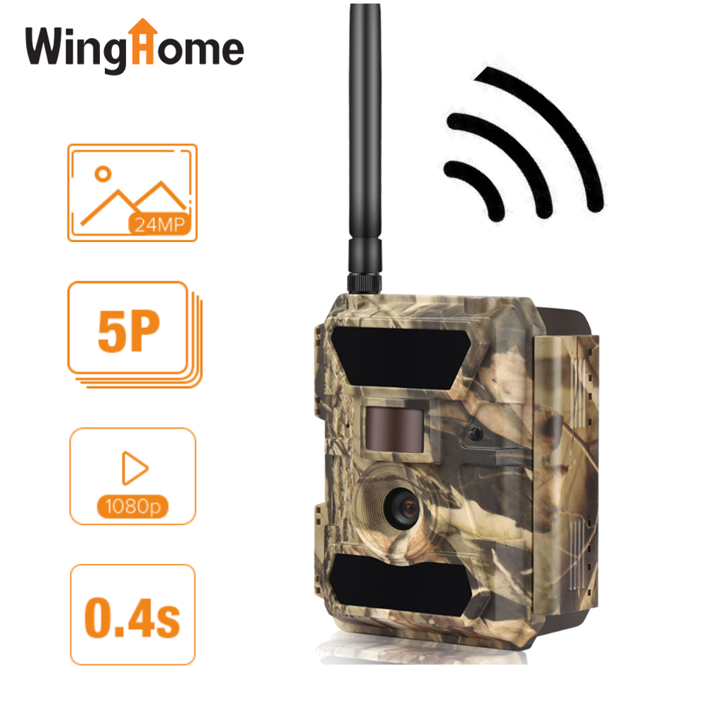 3g sim card wireless security forest surveillance cellular camera