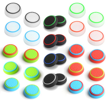 Two-tone Two-Color Silicone Analog Thumb Stick Grips Joystick Cap Cover for PS4 Pro Slim for Xbox One 360 Controller Thumb Grip