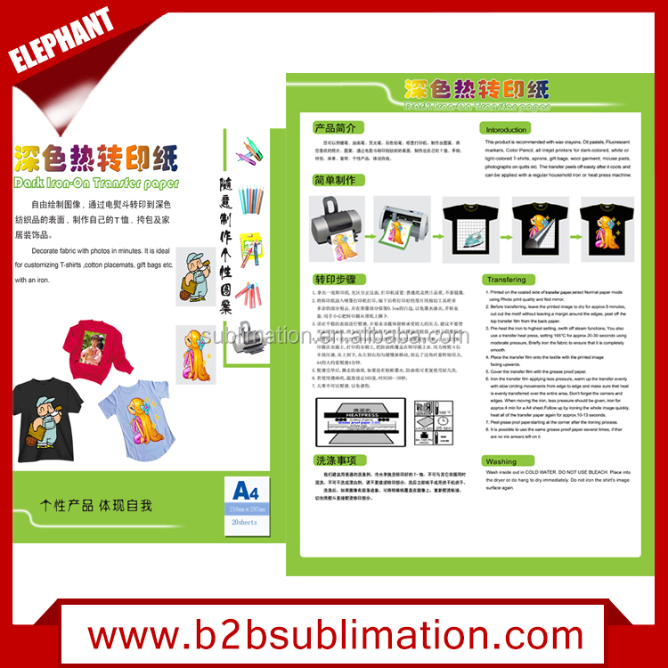 Dark and light inkjet t-shirt thermal printing glossy heat transfer paper