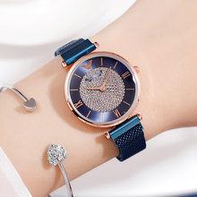 Часы женские, модные, водонепроницаемые, с магнитной застежкой(Китай)