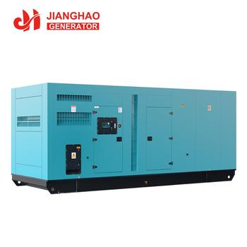 with Cummins soundproof generator 800kw canopy type genset 1000kva silent generator price