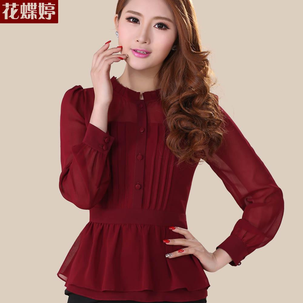 Camisas Rojas - Compra lotes baratos de Camisas Rojas de