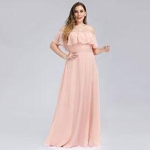 Платье большого размера с вырезом лодочкой, розовое платье А-силуэта для подружки невесты, платье для свадебной вечеринки EP00968, 2020(Китай)