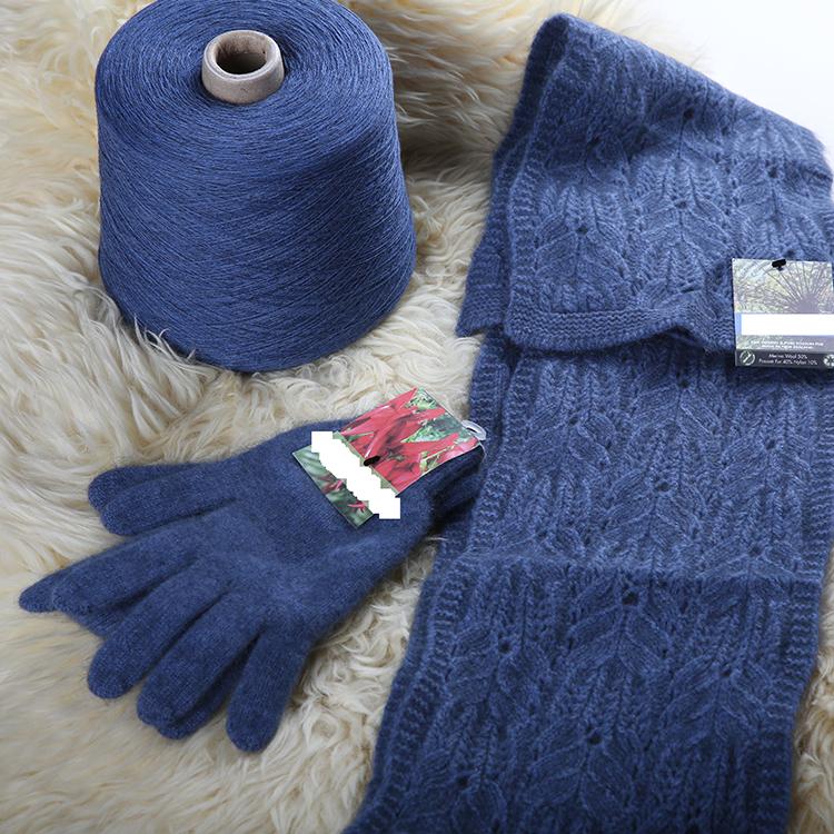 Лучшее качество 2/18Nm кускус мериносовая шерсть пряжа для вязания