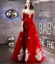 JaneVini-красное свадебное платье подружки невесты с вырезом лодочкой и длинными рукавами с золотой аппликацией в арабском стиле Дубай(Китай)
