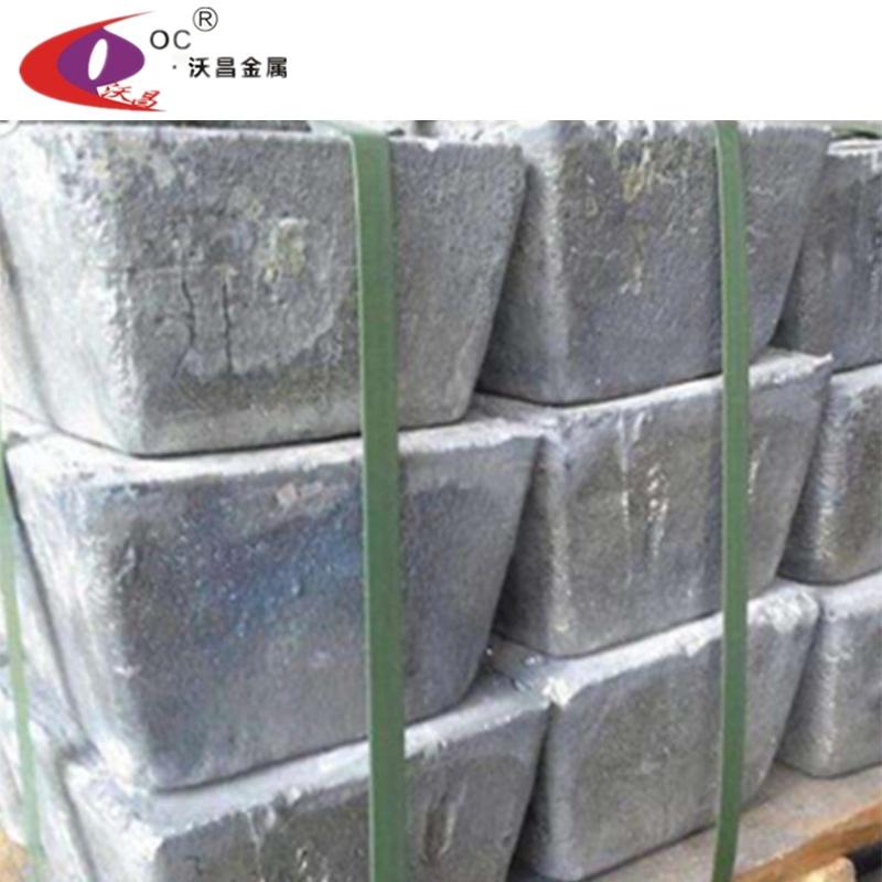 Wholesale high quality making antimony lead alloy ingtots pure antimony metal ingot