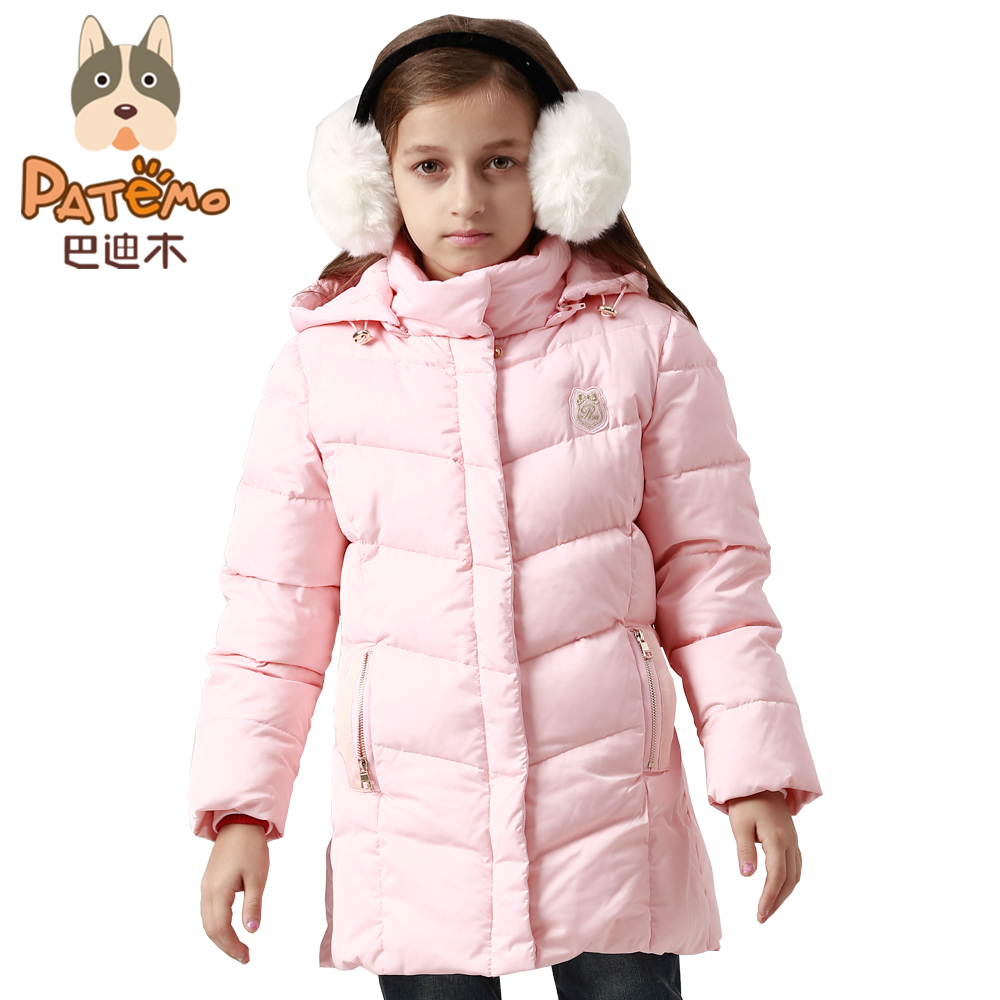 7396f4bfd1d5 Long Jackets For Kids
