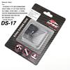 DS-17 смолы