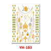YH-103