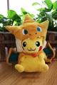 Free Shipping Hot Pokemon Pikachu With X Charizard hat Plush Soft Toy Stuffed Animal Doll 10