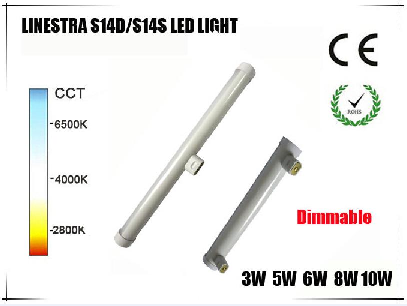online buy wholesale osram tube light from china osram tube light wholesalers. Black Bedroom Furniture Sets. Home Design Ideas