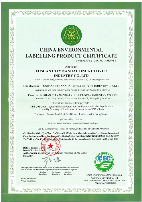 CHINA ENVIRONMENTAL LABELLING PRODUCT CERTIFICATE