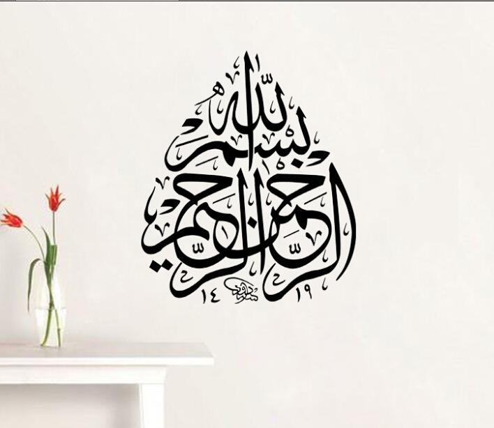 Modern Islamic Calligraphy Art   www.imgkid.com - The ...