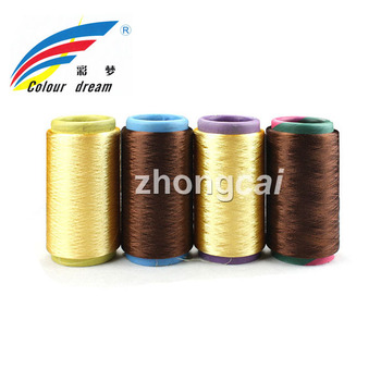 100% polyester microfiber twisted yarn ( DTY FDY single twist yarn )